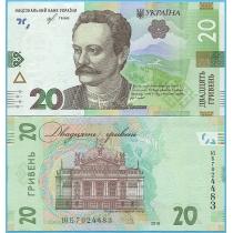 Украина 20 гривен 2018 год.
