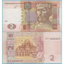 Украина 2 гривны 2013 год.