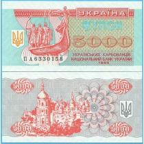 Украина 5000 карбованцев 1995 год.