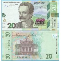 Украина 20 гривен 2016 год. 160 лет Ивана Франко