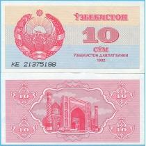Узбекистан 10 сум 1992 год.