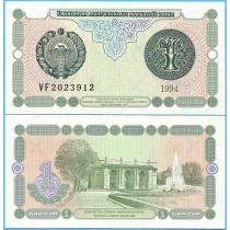 Узбекистан 1 сум 1994 год.