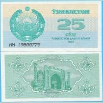 Узбекистан 25 сум 1992 год.