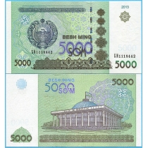 Узбекистан 5000 сум 2013 год.