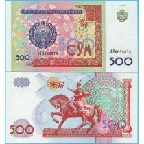 Узбекистан 500 сум 1999 год.