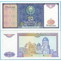 Узбекистан 25 сум 1994 год.