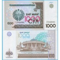 Узбекистан 1000 сум 2001 год.