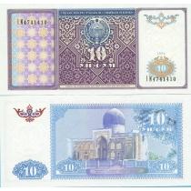 Узбекистан 10 сум 1994 г.