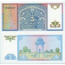 Узбекистан 5 сум 1994 год.