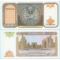 Узбекистан 50 сум 1994 год.