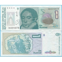 Аргентина 1 аустрал 1986 год.