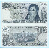 Аргентина 5 песо 1971 год.