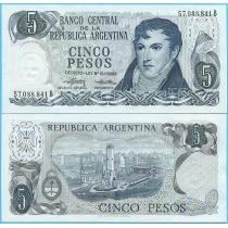 Аргентина 5 песо 1975 год.