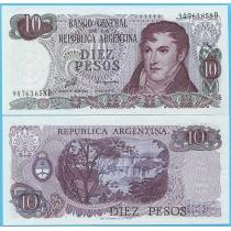 Аргентина 10 песо 1976 год.