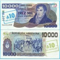 Аргентина 10 аустралей (10000 песо)  1985 год.