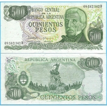 Аргентина 500 песо 1982 год.