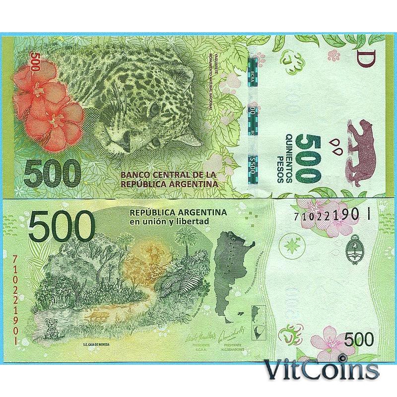 Банкнота Аргентина 500 песо 2018 год.