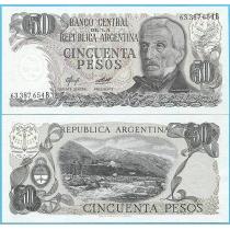 Аргентина 50 песо 1977 год.