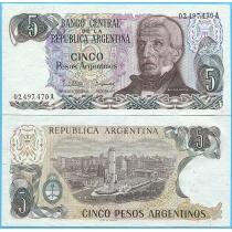 Аргентина 5 песо аргентино 1983 год.