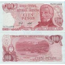 Аргентина 100 песо 1977 год.