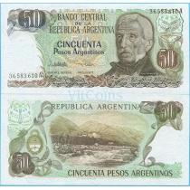 Аргентина 50 песо аргентино 1985 год.
