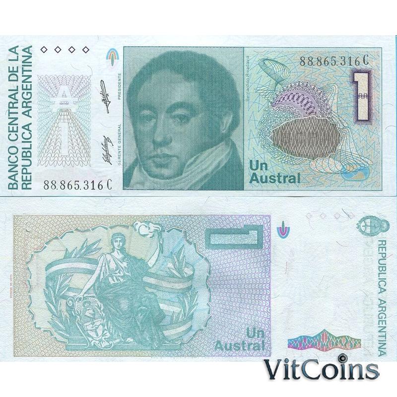 Банкнота Аргентина 1 аустрал 1988 год.