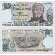 Аргентина 5 песо аргентино 1984 год.