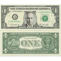 Банкнота настоящая