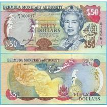 Бермудские острова 50 долларов 2007 год.