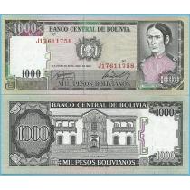 Боливия 1000 песо боливиано 1982 год. Джуана Асурдуй де Падилла.