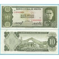 Боливия 10 песо боливиано 1962 год.