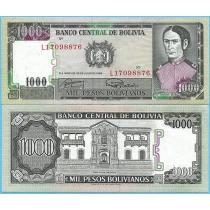 Боливия 1000 песо боливиано 1982 год.  Подписи: Rossel & Prado Gauchalla