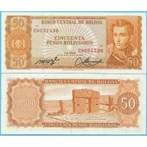 Боливия 50 песо боливиано 1962 год.