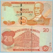 Боливия 20 боливиано 2015 год.