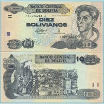 Боливия 10 боливиано 2015 год.
