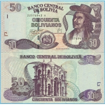 Боливия 50 боливиано 2007 год.