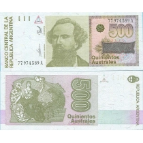 Аргентина 500 аустрал 1990 г.