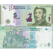 Аргентина 5 песо 2015 г.