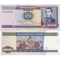 Боливия 10000 песо боливиано 1984 год.