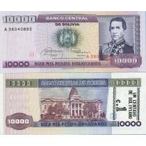 Боливия 1 центаво 1987 г. на 10000 песо боливиано 1984 г.