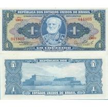 Бразилия 1 крузейро 1954 год.