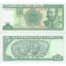 Куба 5 песо 2014 год.