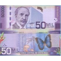 Коста-Рика 50.000 колон 2009 год
