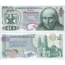 Мексика 10 песо 1977 год.