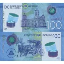 Никарагуа 100 кордоба 2015 год.