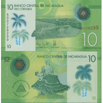 Никарагуа 10 кордоба 2015 год.