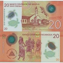 Никарагуа 20 кордоба 2015 год.