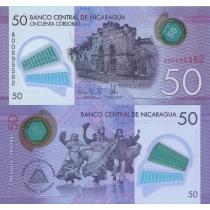 Никарагуа 50 кордоба 2015 год.