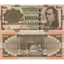 Парагвай 10000 гуарани 2011 г.