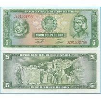 Перу 5 солей 1974 г.